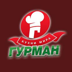 gurman_mini
