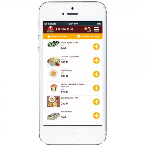 Мобильная версия сайта sushi-pizza.su