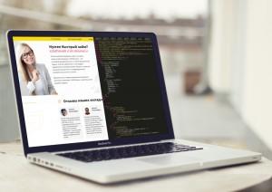 Создание сайтов в Пензе и по всей РФ
