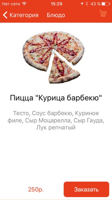 Мобильное приложение для iPhone службы доставки Суши-Эдо в Тольятти
