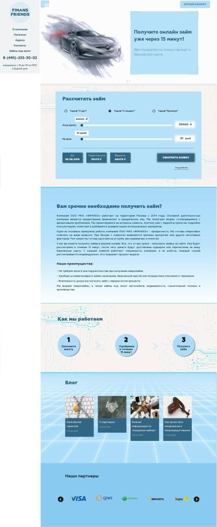 httpfinance-friends.ru