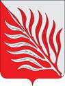 МУКЦ Иссинского Района