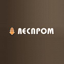 Сайт ЛЕСПРОМ