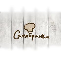 Сайт ресторана САМОБРАНКА