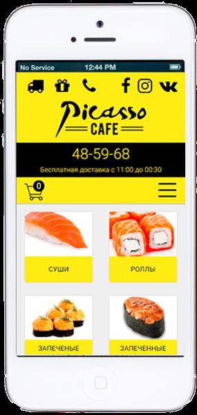 Мобильная сайта picassocafe.ru