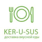 Доставка вкусной еды Ker-U-Sus
