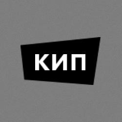 Сайт КИП